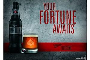 Miller Fortune Big Ten Tournament