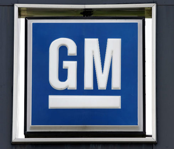 general motors and outsourcing The $2 billion in computer services work awarded last week by general motors co to hewlett-packard co is just the first course gm is expected to award billions of dollars more to third-party information technology vendors in the coming weeks and months, prospective suppliers say.