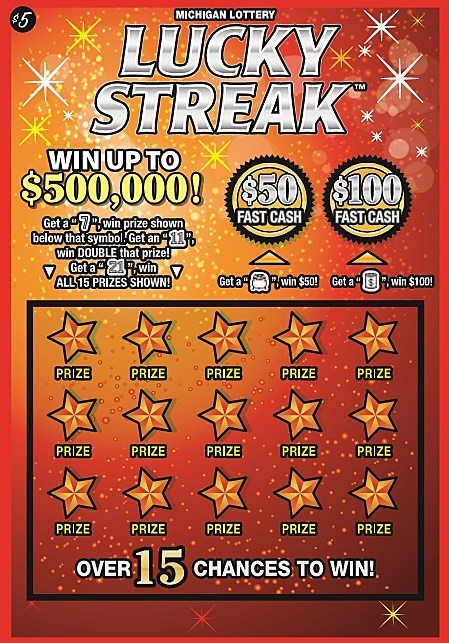 lottery may 2017